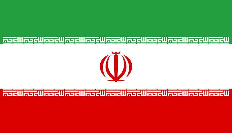 University of Tehran-Kish International Campus Scholarships